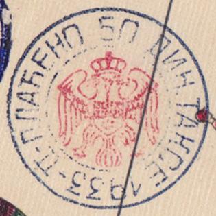 Jugoslawien Karte Früher.Stempel Aus Jugoslawien